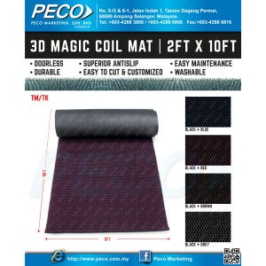 3D Magic Coil Mat | 2ft x 10ft