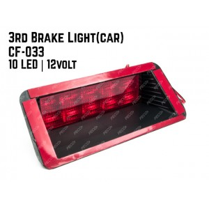 3rd-Brake-Light-CF-033-10LED-12v