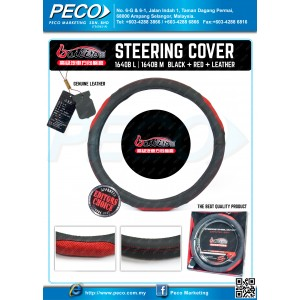 Baili Steering Cover GENUINE LEATHER 1640B