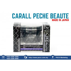 CARALL PECHE BEAUTE VELVET MUSK 3063 MADE IN JAPAN
