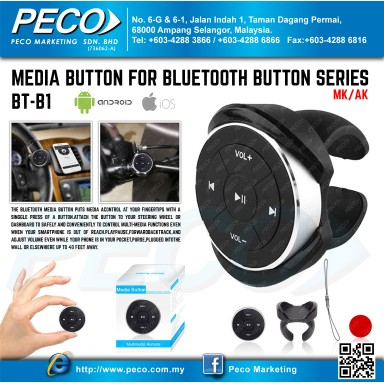 Media Button for Bluetooth Button Series BT-B1