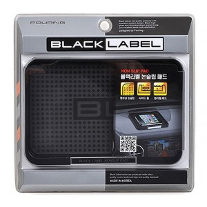 BLACK LABEL - Non Slip Pad