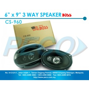 American Boss 6x9 3-Way Speaker - CS-690