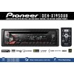 Pioneer DEH-X1950UB - Audio receiver with MIXTRAX and USB Direct Control for Certain Android Phones